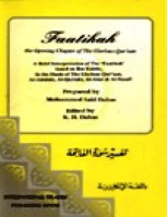 FAATIHAH THE OPENING CHAPTER OF THE GLORIOUS QUR'AAN