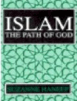 Islam: The Path of God