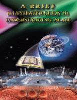 Kratek lilustriran vodnik k razumevanju Islama