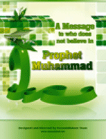 A Message to who does not believe in Prophet Muhammad