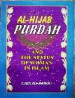 Fundamentals Of Islam Maududi Ebook Download