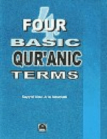 Four Basic Quranic Terms