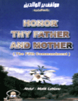 Honor Thy Father and Mother