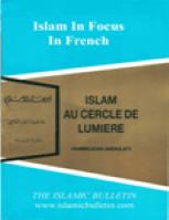 Islam Au Cercle de Lumiere