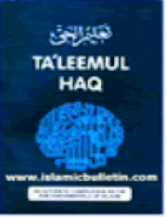 Taleem Ul Haq En Español