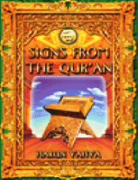 SIGND FROM THE QUR'AN