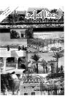 مجلة الوعي العدد 334