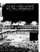 مجلة الوعي العدد 352