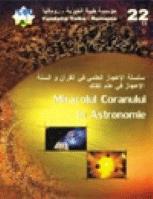 Miracolul Coranului in Astronomie