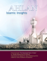 Islamic Insights