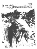 مجلة العربي-العدد 320-يوليو 1985