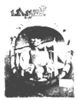 مجلة العربي-العدد 327-فبراير 1986