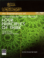 Four Principles of Shirk