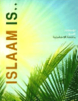 Islam Is ….