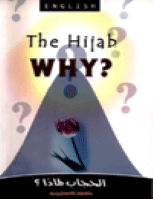 The Hijab .. Why?