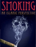 Smoking An Islamic Perspective