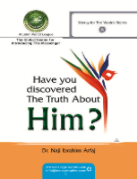 Have you discovered him?