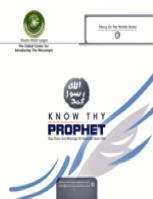 Know Thy Prophet