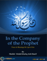 In the Company of the Prophet (PBUH)