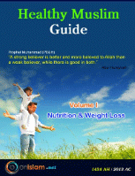 Healthy Muslim Guide – Volume 1