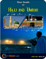 Hajj and `Umrah Guide