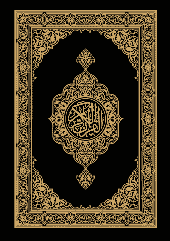 Translation of the meanings of the quran in Mande