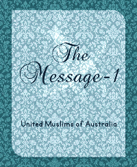 The Message -1
