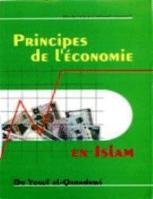 Principes de L'economie en Islam