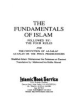 The Fundamentals of ISLAM