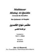 Towards the Hereafter – Mukhtasar Minhaj Al-Qasidin