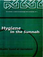 Hygiene in the Sunnah