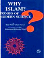 Why Islam Proofs of Modern Science