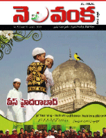 Nelavanka Issue # 30