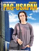 Pag-Usapan Issue # 42
