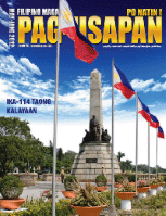 Pag-Usapan Issue # 46