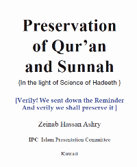 Preservation of Qur'an and Sunnah