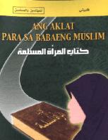 Ang Aklat Para Sa Babaeng Muslim
