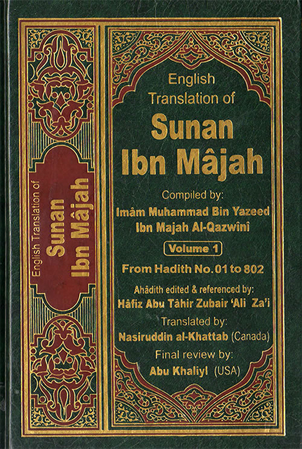 English Translation of Sunan Ibn Majah vol 1