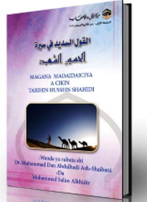 Book cover: MAGANA MADAIDAICIYA A CIKIN TARIHIN HUSSEIN SHAHIDI