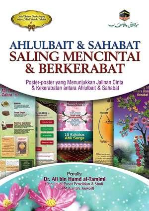 Book cover: Ahlul Bait dan Sahabat saling mencintai dan berkerabat