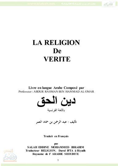 LA RELIGION De VERITE