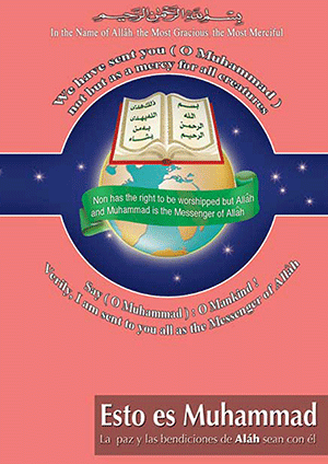Muhammad El Mensajero de Dios