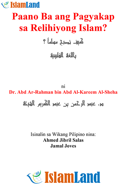 Paano Ba ang Pagyakap sa Relihiyong Islam?