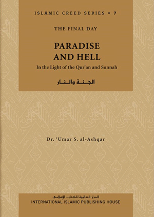 Paradise & Hell in Light of the Qur'an & Sunnah