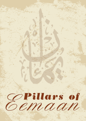 Pillars of Eemaan