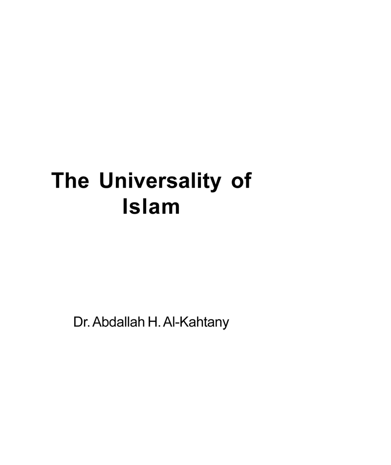 The Universality of Islam