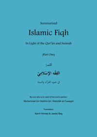Summarized Islamic Fiqh