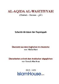 Al-Aqida Al-Wasitiyyah