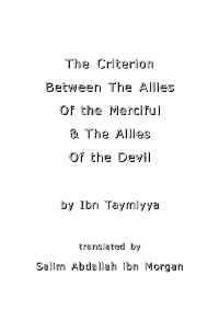 The Criterion Between The Allies Of The Merciful And The Allies Of The Devil