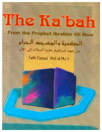 The Ka'bah From the Prophet Ibrahim till Now